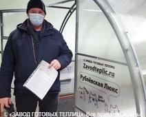 отзыв от покупателя теплицы ЗАВОДА ГОТОВЫХ ТЕПЛИЦ (Виктор Васильевич. г. Екатеринбург)